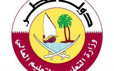 افضل مدارس قطر الخاصة 2020