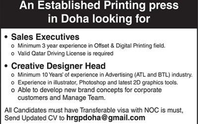 وظائف جلف تايمز قطر مختلف التخصصات