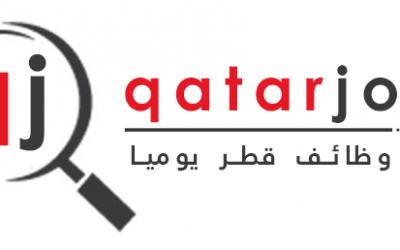 وظائف خالية بشركة كبرى في قطر مختلف التخصصات