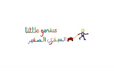 التسجيل في حضانة العبقري الصغير قطر Little Genius Nursery