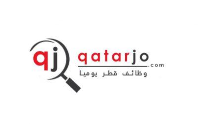 وظائف قطر للمقيمين من الجنسين تخصصات متنوعة