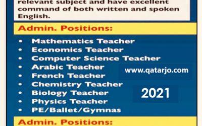 وظائف معلمين و معلمات في مدرسة رائدة بقطر