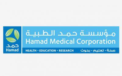 وظائف شاغرة في مؤسسة حمد الطبية في قطر 2021