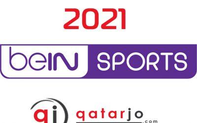 bein sport qatar jobs 2021