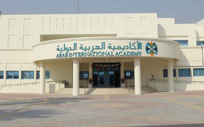 وظائف الأكاديمية العربية الدولية في الدوحة