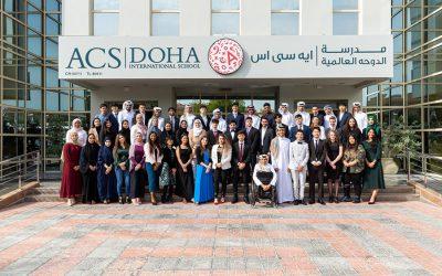 وظائف شاغرة في مدرسة آي سي أس الدوحة