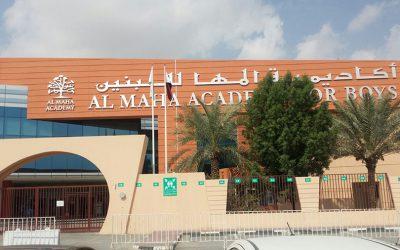 وظائف اكاديمية المها الخاصة قطر