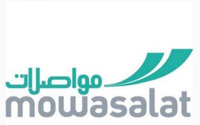 وظائف شاغرة في شركة مواصلات قطر
