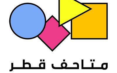 وظائف شاغرة في هيئة متاحف قطر