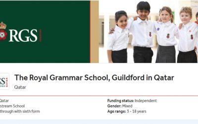 وظائف مدرسة رويال جرامر في قطر
