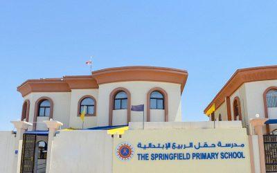 وظائف معلمين أساسيين في مدرسة حقل الربيع الابتدائية بقطر