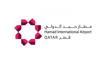 وظائف شاغرة في مطار حمد الدولي