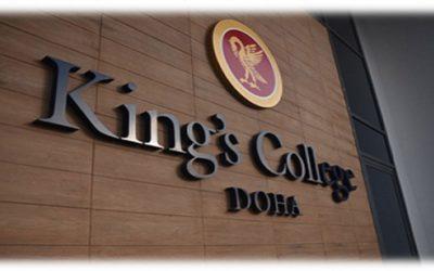 وظائف مدرسة كينجز كوليدج في الدوحة