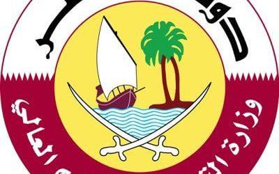 وظائف مدرسة مسيعيد الدولية في قطر