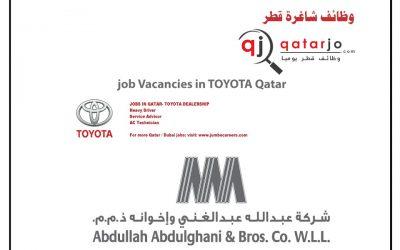 وظائف شاغرة في شركة عبدالله عبد الغني