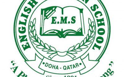 وظائف تعليمية و إدارية في المدرسة الإنجليزية الحديثة