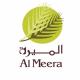 وظائف شاغرة في الميرة قطر مختلف التخصصات