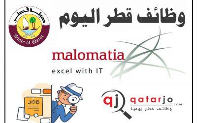 وظائف شاغرة في شركة معلوماتية قطر